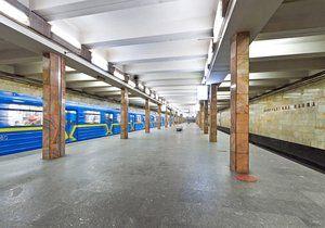 Полиция подыскивала бомбу на станции метрополитена Контрактовая площадь
