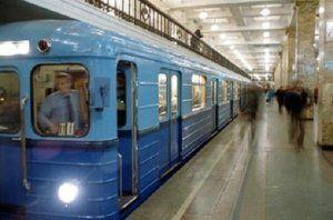 На чем будут кататься путешественники в процессе Евро-2012 в Киеве