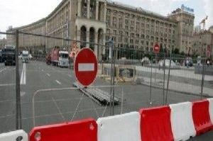 Киевских автолюбителей впустят в центр города только по спецпропускам