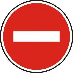 Киев: из-за краха дороге на бульваре Актау и на Большой Житомирской до 10 июля урезано перемещение