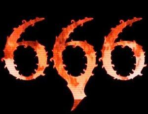 Номерные знаки, имеющие количество 666, оглашены ненастоящими