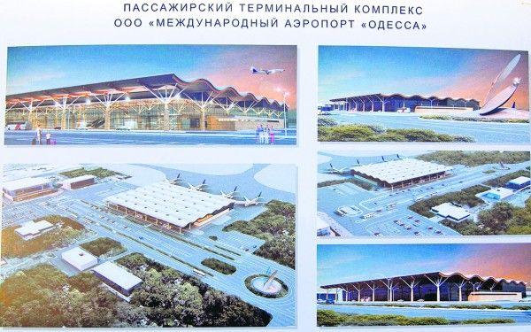 Обновленный терминал одесского аэродрома за 45 млрд долл: 16 стоек регистрации, лифты и поиск груза