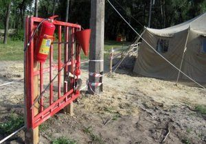 На приездах на Труханов полуостров в Киеве определят шлагбаумы