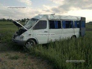 На Днепропетровщине опрокинулся автобус Мерседес Sptinter: травмировано 8 человек