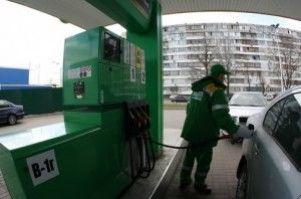 На Украине снизились расценки на газ