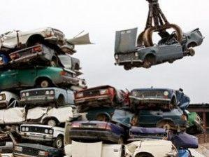 На машины на Украине планируют ввести второй налог