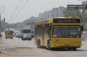 В Киеве автобусы в дни матчей Euro будут идти  до рассвета