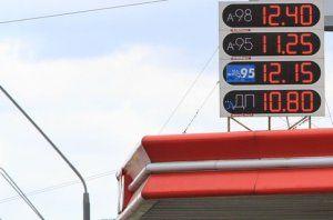 Расценки на газ могут остаться надежными или свалиться на 510 коп.