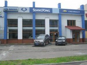Обновленный зал Джили, СанЙонг и Шевроле Нива раскрылся во Львове