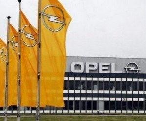 General Motors перекроет один из 4-х предприятий Опель в Германии