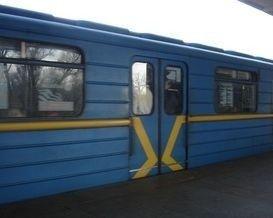 В Гидропарке женщину чуть ли не расплющил поезд