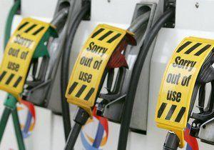 Специалист сообщил, сколько стоит газ к концу месяца