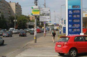 «Бензиновый жор» на Украине не угрожает недостатком бензина
