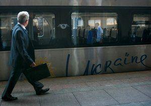 Скоростной поезд Хендай снова не сумел выходить в путь