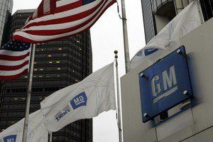 General Motors разрабатывает умную подушку безопасности