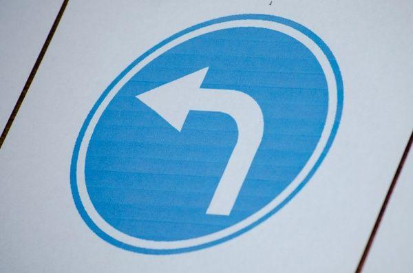 Правила дорожного движения - 2013 в Украине