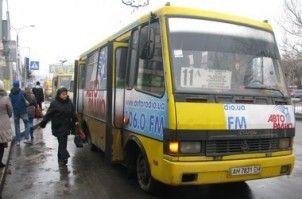 В Донецке проезд в маршрутках повысился на 50 коп.