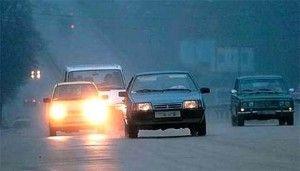 С 1 ноября автолюбителей обяжут подключать передние фары круглые сутки