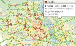 Ливень и мгла опустили киевские улицы в короткие пробки