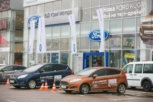 Форд «ВиДи Край Моторз» провел прикол фирменных презентов среди участников тест-драйва