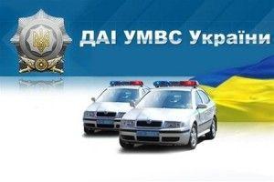 ГАИ Украины выходит на автодороги с проверкой
