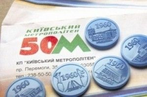 В киевском метро расхвастались доступными жетонами