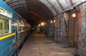 4-ю ветку метро в Киеве начнут создавать в начале декабря