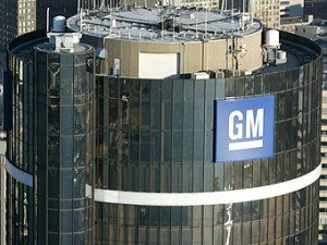 Дженерал Моторс освободится от активов PSA Пежо Ситроен