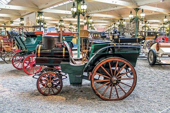 Государственный автомузей Франции
