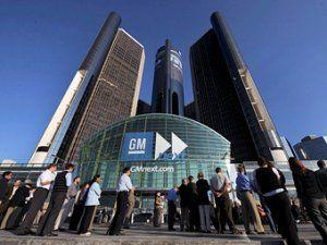трехмиллионный ответ General Motors связали с 74 летальными ДТП