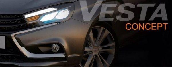 LADA Vesta предложат европейцам