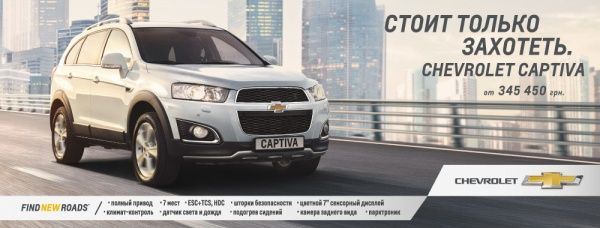 Экономия до 67 000 грн