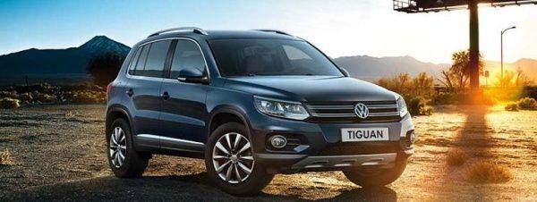Автомобили Volkswagen по максимально выгодной цене!