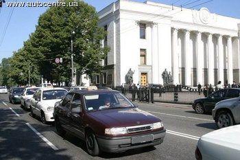 Союз таксистов