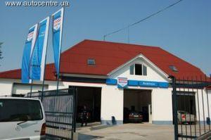 Раскрыта новая одобренная установка Bosch Service в Мукачево