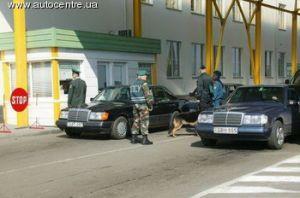 За 6 месяцев на восточной границе Украины пограничники конфисковали 359 авто