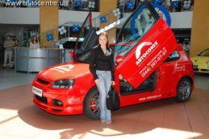 Лилия Подкопаева реализовала собственный Фольксваген с аукциона!