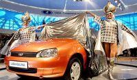 Шикарная Лада Калина стоит 250 000 рублей.