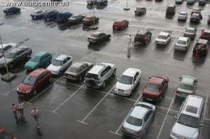 В Антимонопольном комитете заявляют, что свежие тарифы на автомобильную парковку в Киеве неоправданны