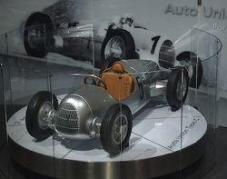 Ауди произвела педальный супер-кар
