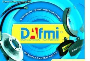 Организация «Дафми» произвела млн тормозных колодок