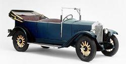 Вольво подчеркивает 80 лет производства первого авто