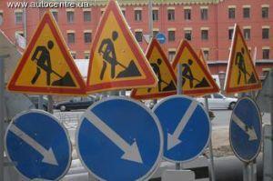 В Великобритании на 800 метрах определено 45 автодорожных символов