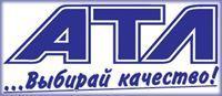 Автосервисы АТЛ приводят свежие услуги