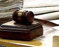 Представлена дата рассмотрения апелляции Макларен