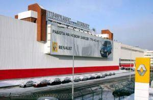 Действующие 4-х отечественных автомобильных заводов грозят стачкой