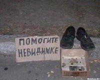 Украинская полиция штрафует невидимых пешеходов