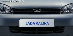 Лада Калина будет спортивной