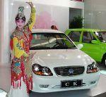 Азиатский автомобильный рынок обгонит азиатский в 2009 году