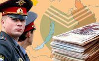 Бельгийская милиция: нам некуда деть денежные средства